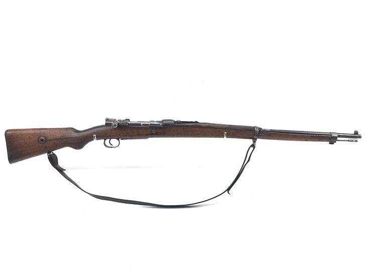 Turkish M1903/38 Bolt Action Rifle