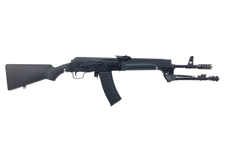 Russian Izhmash Saiga AK47 in .223