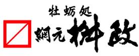 logo10_03.png
