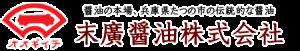 syoyu-300x51.png