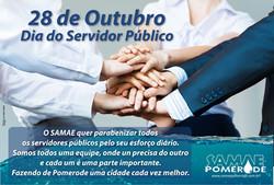 Anuncio-Dia-Funcionario-Publico-SAMAE