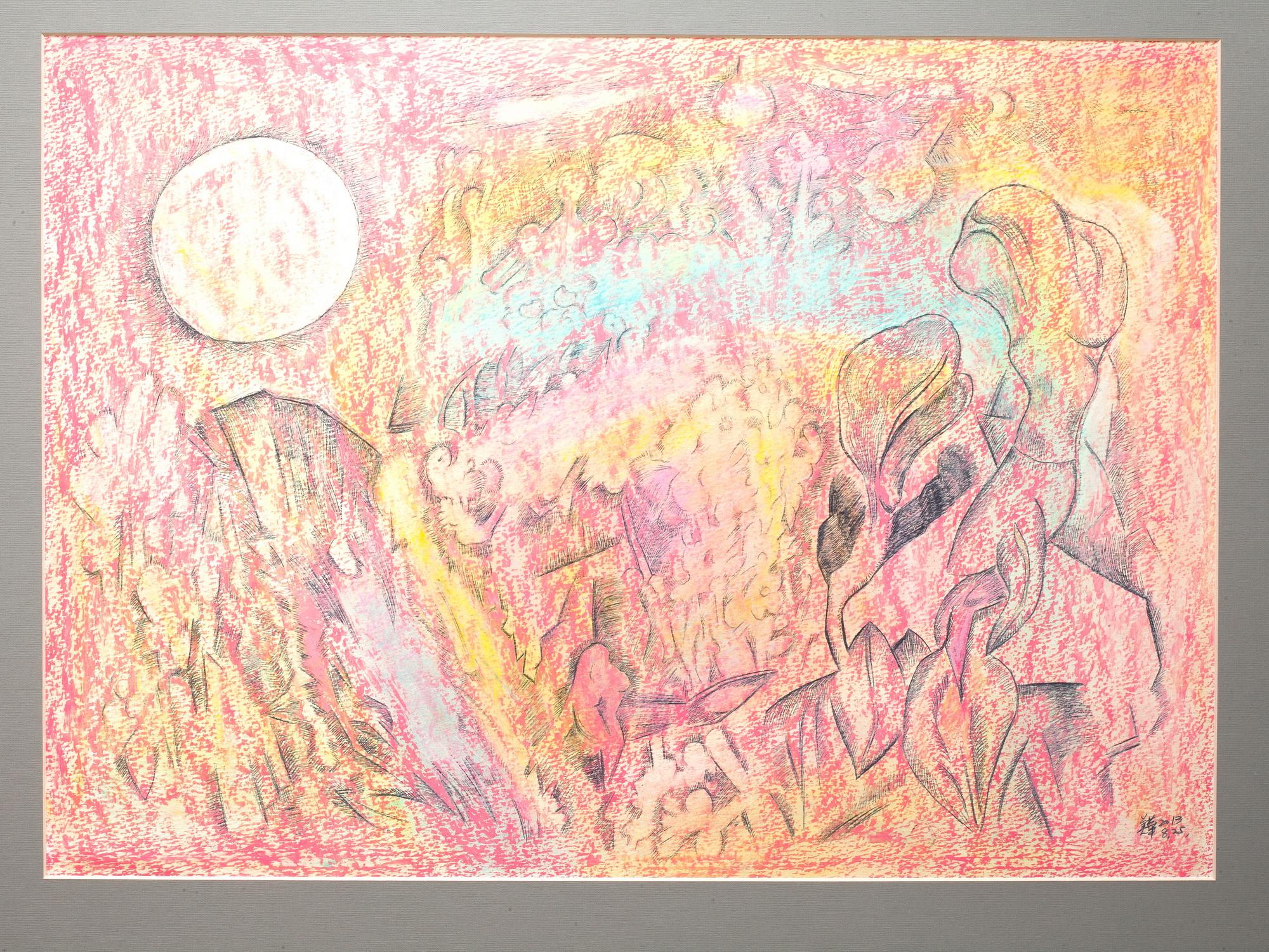 A309 異花園1 紙.粉彩.鉛筆 53x38cm2013