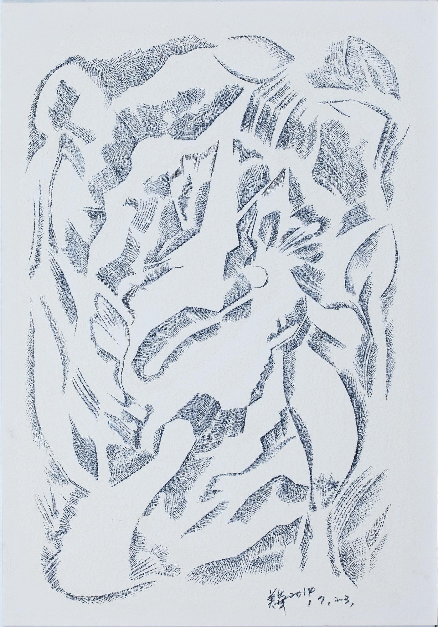 A328 黑白詩  紙.鉛筆.油彩 28X39.5 2014-7