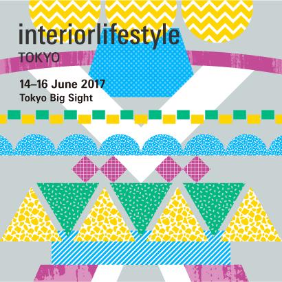 2017 Interiorlifestyle Tokyo