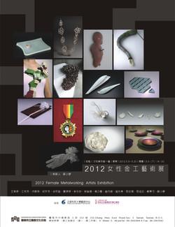 台灣 台南 文化中心