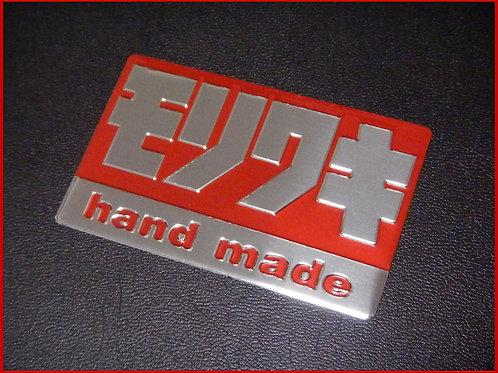耐熱エンブレム モリワキ(HAND MADE)