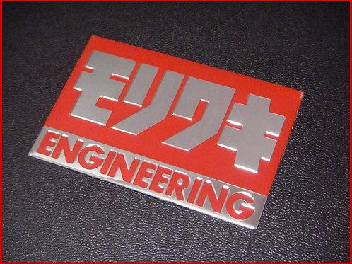 耐熱エンブレム モリワキ(ENGINEERING)