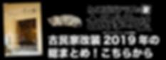 スクリーンショット 2019-12-11 10.42.02.png