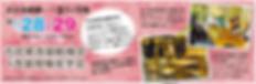 スクリーンショット 2020-03-18 17.44.17.png