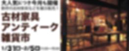 スクリーンショット 2020-01-26 18.29.39.png