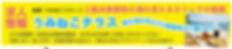 スクリーンショット 2020-03-18 17.44.29.png
