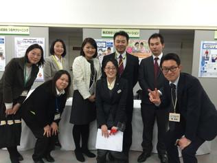 <終了>生活サポート産業成長支援事業 平成27年度成果発表会