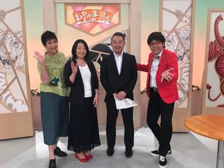 【TV生出演】京都テレビ「おやかまっさん」