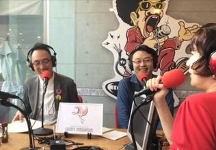 【ラジオ生出演】Rainbow Town FM〜ゲスト出演