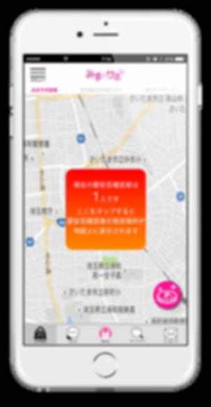 見守りサービス | 高齢者見守りサービス・みまサポ | 日本