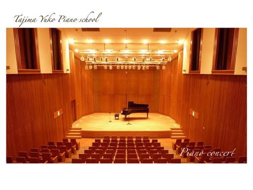 来年のピアノの発表会につきまして