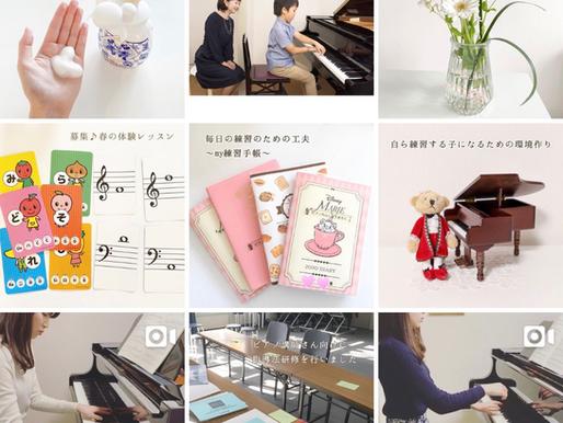 田島裕子ピアノ教室Instagram