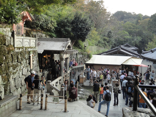 Kiyomizu (Agua Pura)