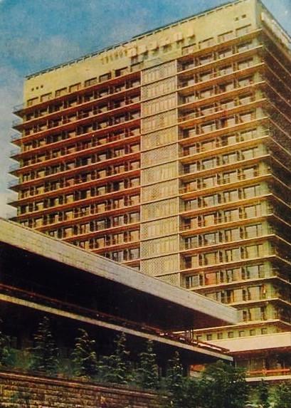 gostinica_iverija_tbilisi_1972.jpg