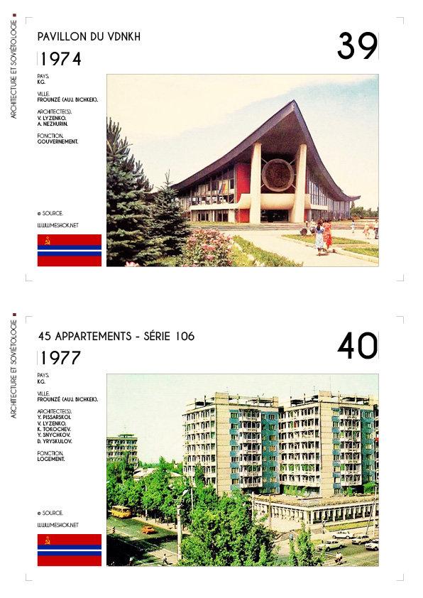 22b.jpg