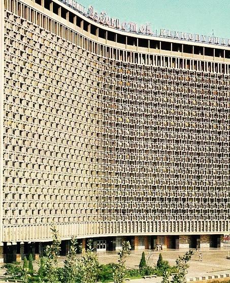 Ташкент_Узбекистан (гостиница)_1980.jpg