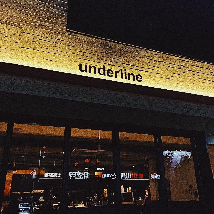 언더라인 cafe삼산동