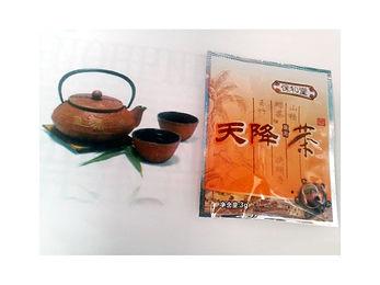 Чай антилипидный в алматы