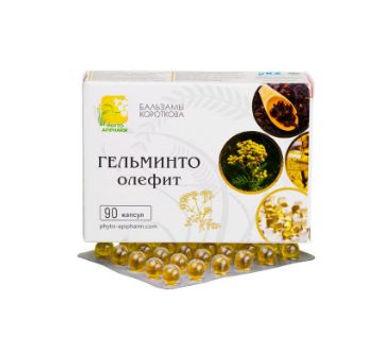 Бальзам масляный от паразитов в Алматы