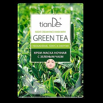 Крем-маска с зеленым чаем в Алматы