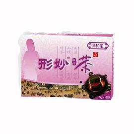 Чай для похудения в Алматы