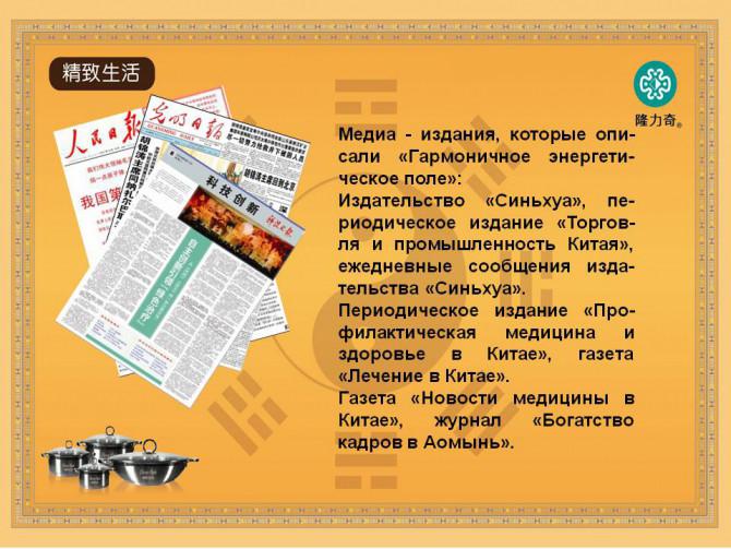 Медиа издания