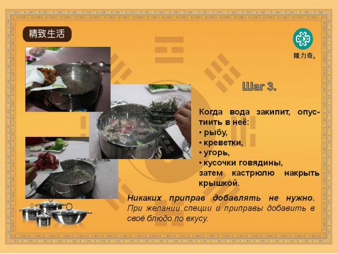 Инструкция по применению кастрюли