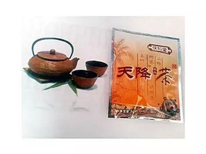 Чай антилипидный.JPG