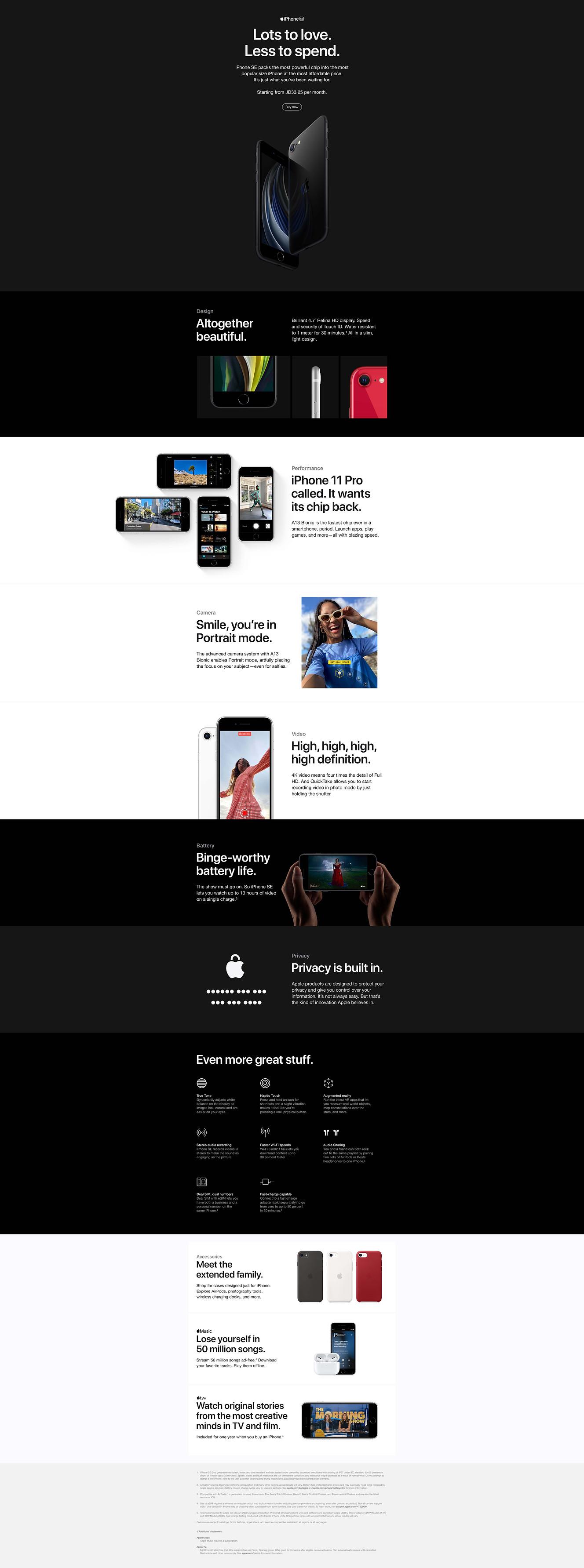 MEEN-iPhoneSE_MarketingPage-L_v3 (2).jpg