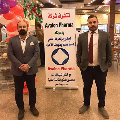 Iraq Scientific Conference 2019