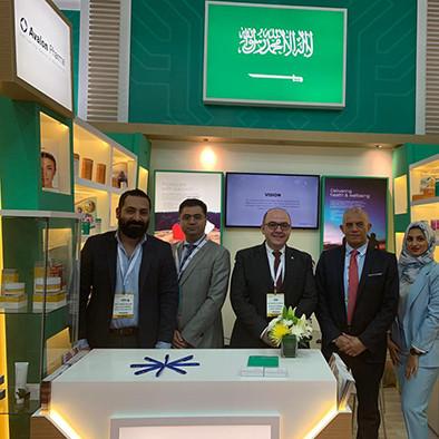 Arab Health Dubai 2019