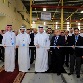 Zahid Industries' New 31,000sqm Factory