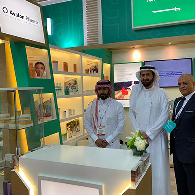 Saudi Minister of Health Booth Visit