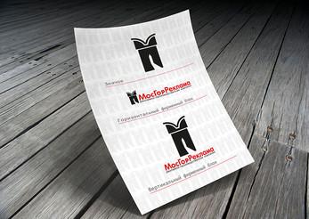 логотип мосгорреклама