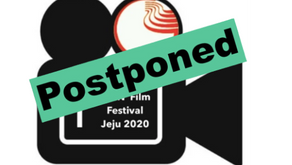 POSTPONED/ 1st GGN Film Festival