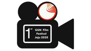 1st GGN Film Festival