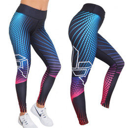 Line Walker Yoga Pants