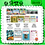 Thumbnail: STAGE 2 Maths Learning Intentions Posters (New Zealand)
