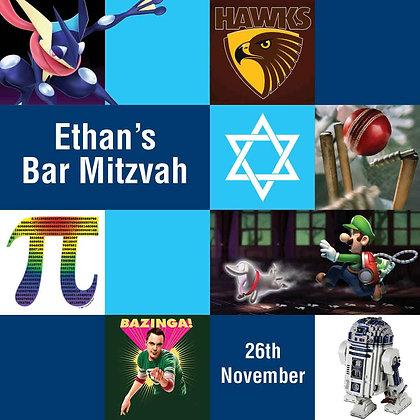 Bar Mitzvah ref 911-110