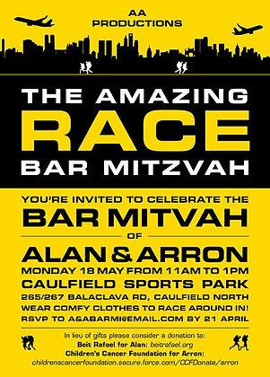 Bar Mitzvah ref 911-154