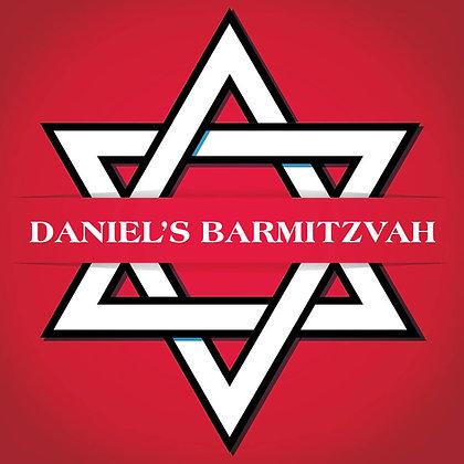 Bar Mitzvah ref 911-78