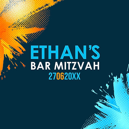 Bar Mitzvah ref 911-008