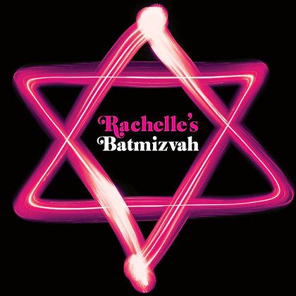 Bat Mitzvah ref 912-15