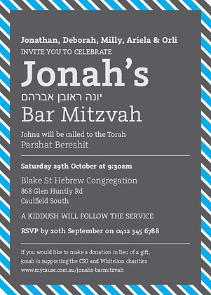 Bar Mitzvah ref 911-92