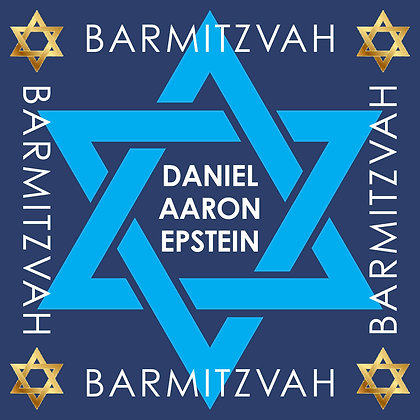 Bar Mitzvah ref 911-71